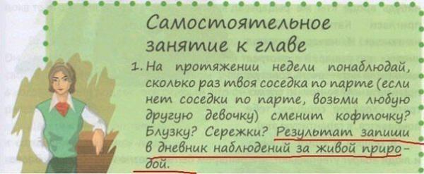 smeshnie_kartinki_139231642053 (600x247, 82Kb)