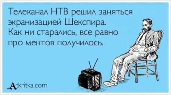 smeshnie_kartinki_139236855832 (600x333, 80Kb)