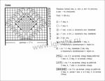 Превью 78.2 (700x542, 143Kb)