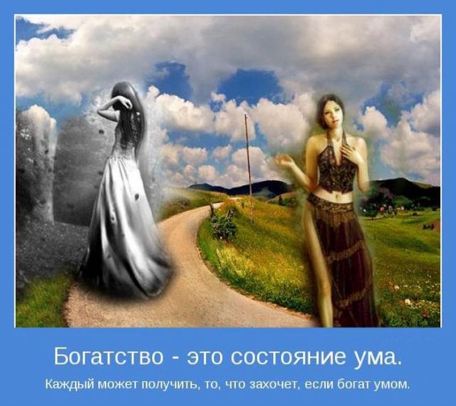 motivatory-64-foto_4_1 (640x570, 328Kb)