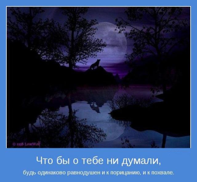 motivatory-64-foto_30_1 (640x591, 256Kb)