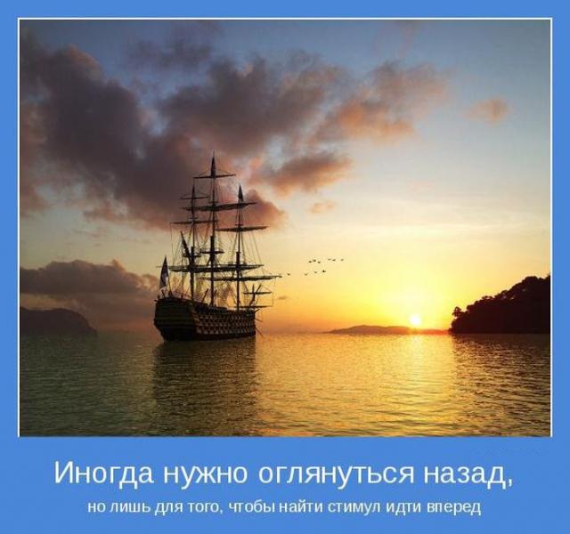 motivatory-64-foto_47_1 (640x600, 309Kb)