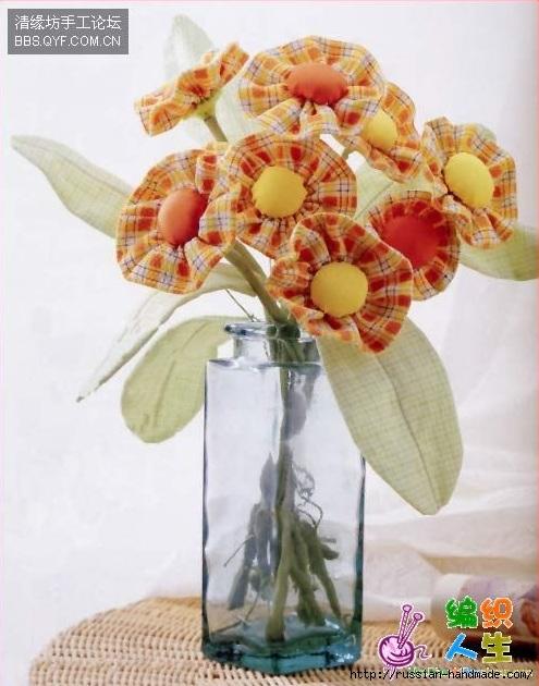 Весенние цветочки из ткани. Шьем и украшаем интерьер (1) (495x630, 182Kb)