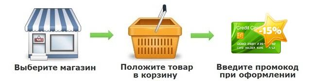 3180456_order (640x167, 31Kb)