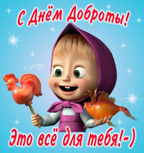 1392639788_dobrota2 (567x604, 71Kb)