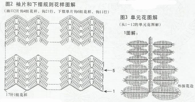 Копия (2) 4+ (681x356, 82Kb)