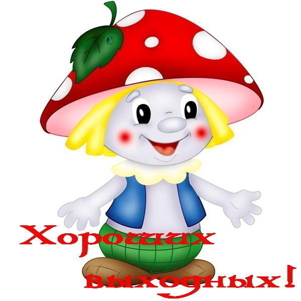 http://img0.liveinternet.ru/images/attach/c/10/110/241/110241356_.jpg