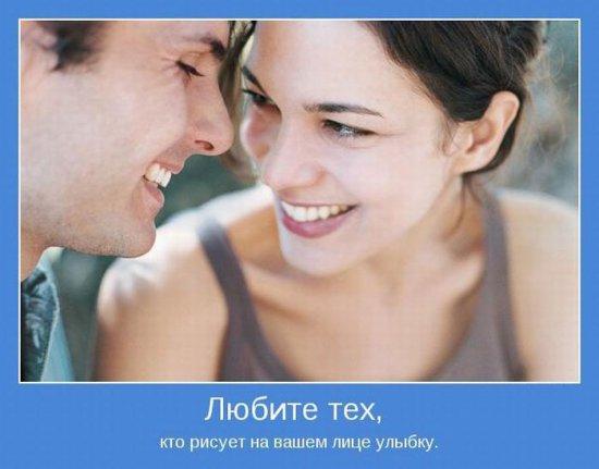 1344817323_motivator_16 (550x431, 34Kb)