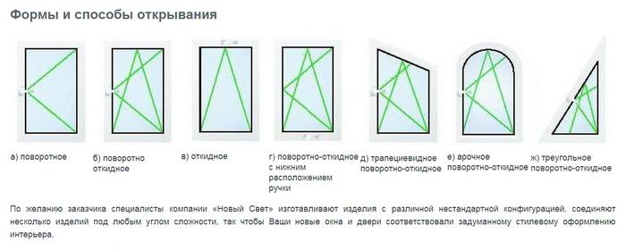 4682845_Bezimyannii_1_ (700x280, 140Kb)