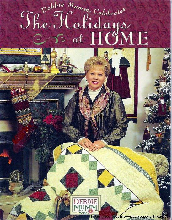 The Holidays at Home KARIN (548x700, 345Kb)