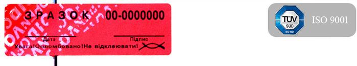 2 (700x129, 91Kb)