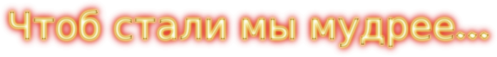 cooltext1435475129 (600x80, 62Kb)