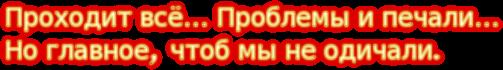 cooltext1435483914 (503x70, 37Kb)