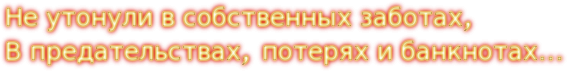 cooltext1435486310 (567x71, 42Kb)