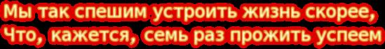 cooltext1435489276 (549x71, 43Kb)