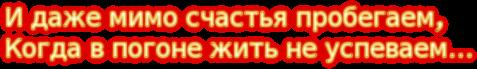 cooltext1435491448 (477x69, 38Kb)