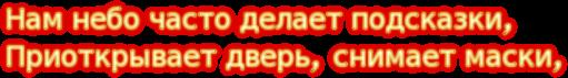 cooltext1435493319 (511x71, 37Kb)