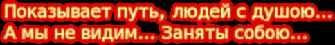 cooltext1435495265 (484x65, 39Kb)