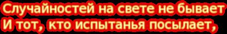 cooltext1435496924 (456x70, 33Kb)