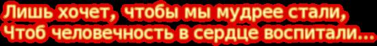 cooltext1435498415 (550x68, 43Kb)