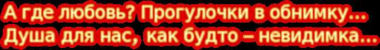 cooltext1435503693 (539x71, 44Kb)