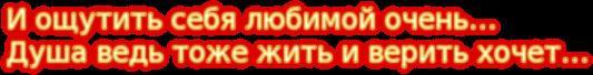 cooltext1435507857 (533x68, 38Kb)