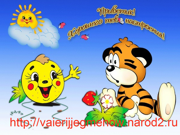 543847_470323613026703_604830082_n (600x450, 454Kb)