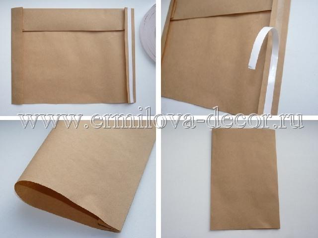 Как сделать подарочную пакет своими руками