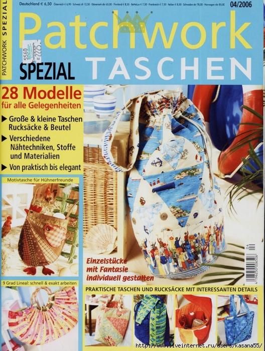 taschen01 (528x700, 385Kb)