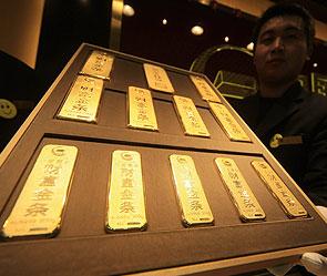 Золото Китая (295x249, 25Kb)