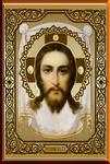 Превью ПравославныеРусские_Иконы (1) (472x700, 457Kb)