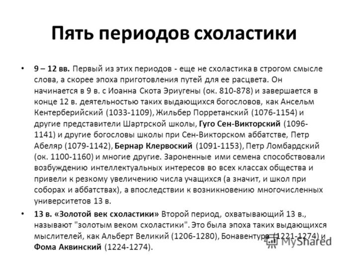 slide_10 (700x525, 74Kb)