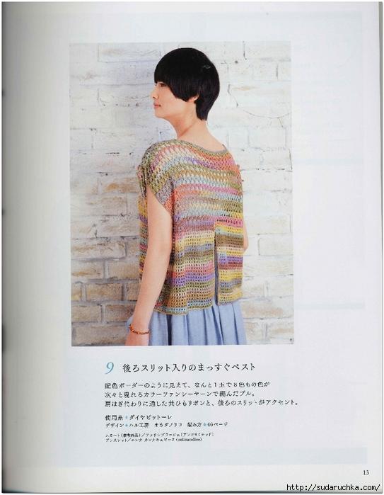 Crochet new standard_12 (543x700, 251Kb)