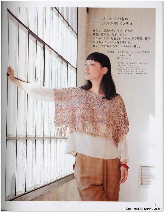 Crochet new standard_14 (543x700, 301Kb)