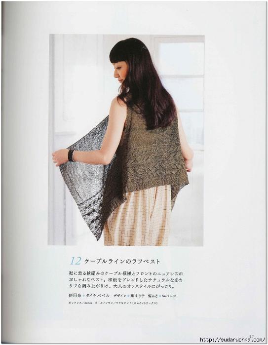 Crochet new standard_16 (543x700, 228Kb)