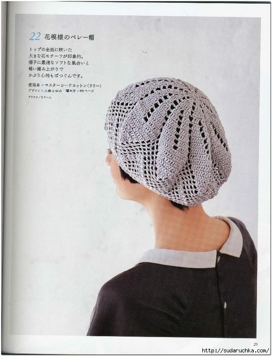 Crochet new standard_28 (535x700, 276Kb)