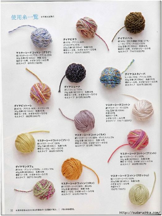 Crochet new standard_31 (524x700, 311Kb)