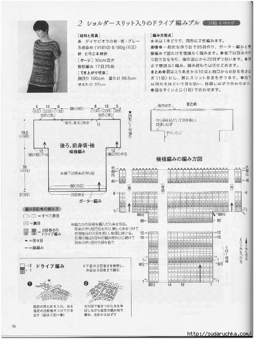 Crochet new standard_35 (524x700, 258Kb)