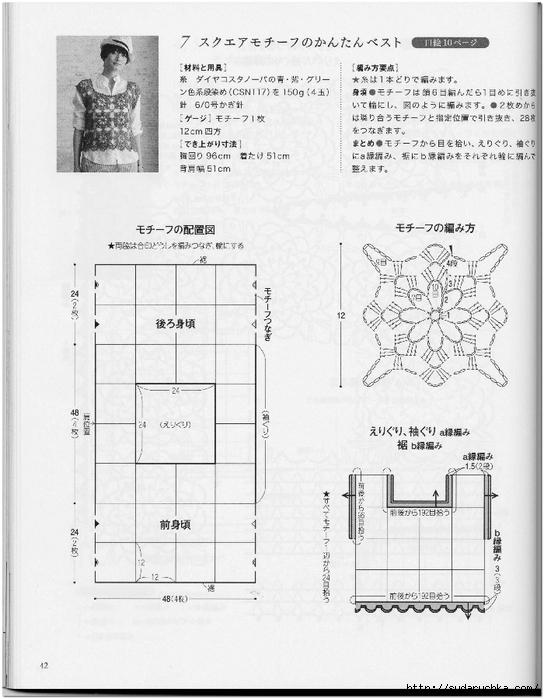 Crochet new standard_41 (544x700, 235Kb)