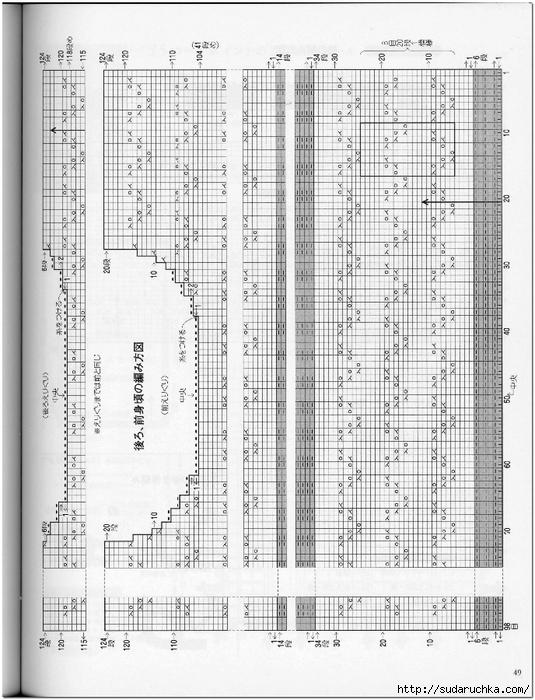 Crochet new standard_47 (535x700, 286Kb)