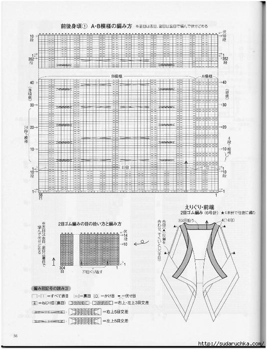 Crochet new standard_54 (535x700, 264Kb)