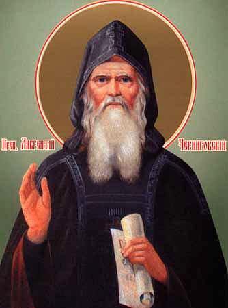 Старец - Лаврентий Черниговский . (334x450, 20Kb)