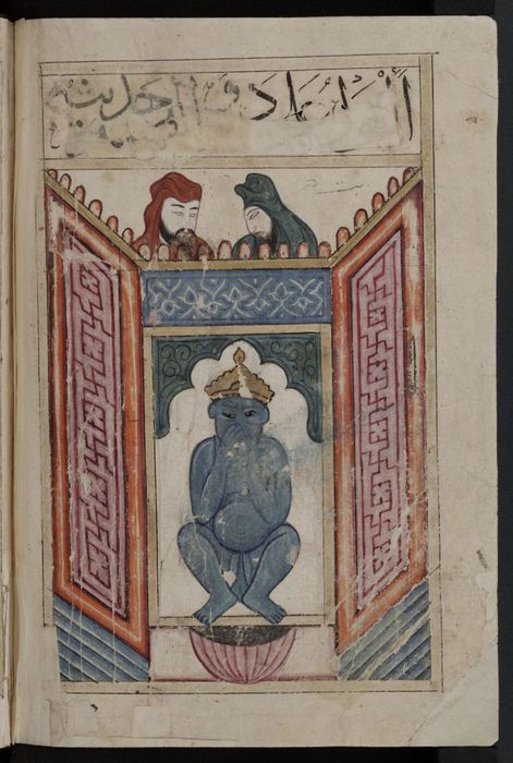 Kitab_al-Bulhan_---_idol_watched_by_2_men (471x700, 66Kb)