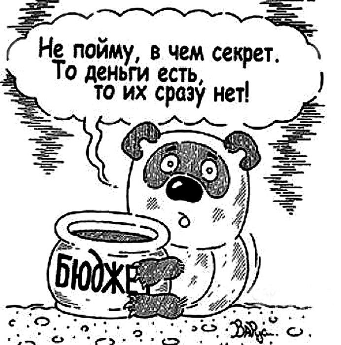 vetkovski_raion_ispettore_fiscale_0122 (692x700, 137Kb)