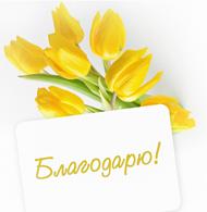 98462639_zheltuye (190x195, 51Kb)