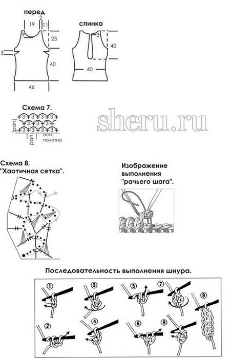 5477271_shema1vjazaniekrjuchkomcvetov (451x700, 62Kb)