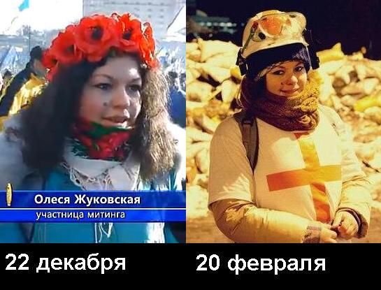Волонтер-медик Олеся Жуковская (545x415, 47Kb)