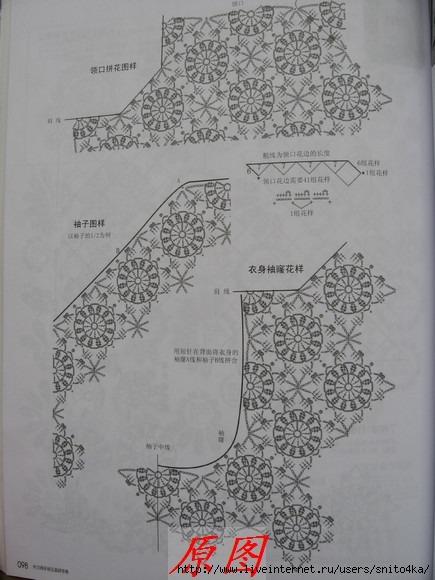 Ажурный свитерок схема (435x580, 153Kb)