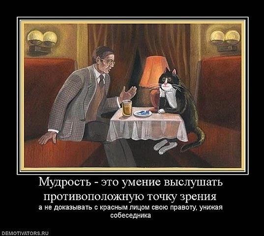 2 (537x480, 112Kb)