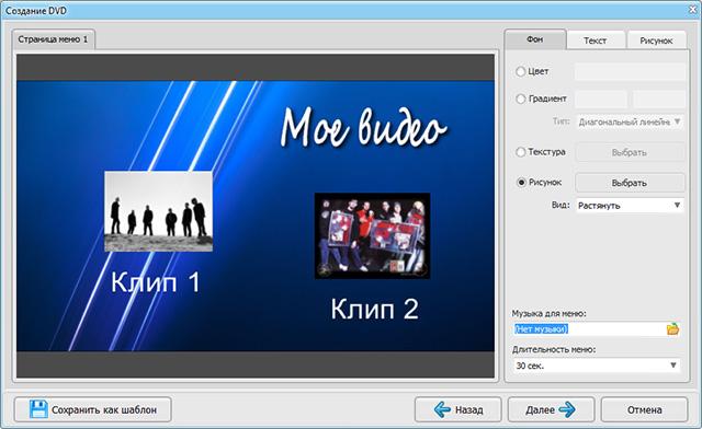 редактор видеомонтаж/4171694_domashnii_videoredaktor (640x392, 75Kb)